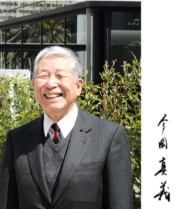 Dr.今岡真義