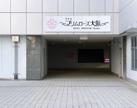 道順②-2